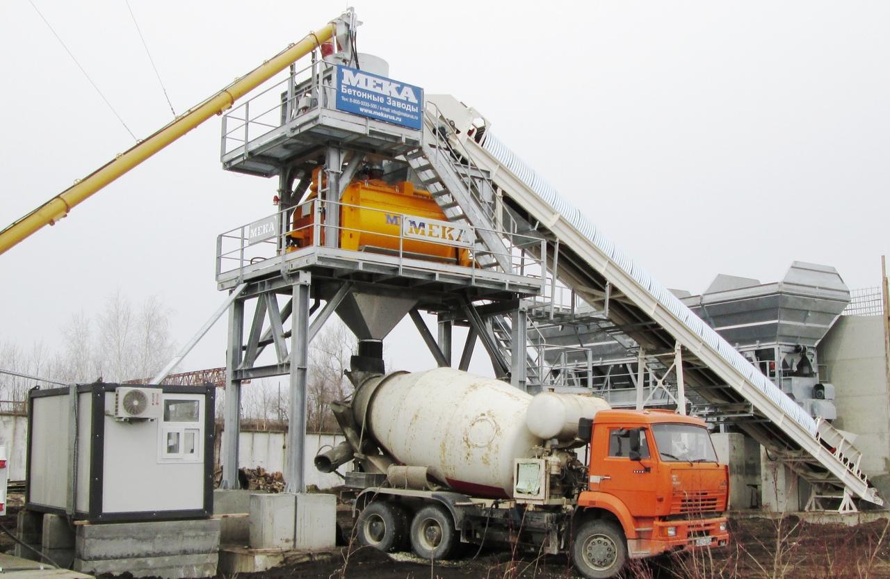 Бетон в чебоксары бетон шексна